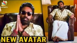Vijay Sethupathi's New Avatar as Host | Sun TV, Petta | Hot Tamil Cinema News