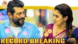Ajith Adchuthooku Record : Overtook Vijay   Thala's Viswasam   Hot Cinema News