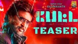 OFFICIAL : Petta Teaser Release Details   Rajinikanth & Karthik Subbaraj Movie   Hot News