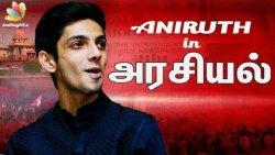 Anirudh in அரசியல் | Rajini and Kamal's New Movie | Hot Tamil Cinema News