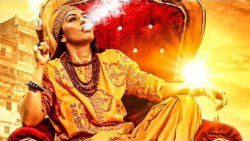 Hansika's Sensational Smoking | Hot Cinema News | Maha First Look Poster