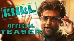 PETTA Official Teaser | Rajinikanth, Simran, Director Karthick Subaraj | Trailer Review & Reaction