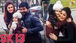 CUTE : Nayanthara turns into a kid | Sivakarthikeyan SK13 Shooting Spot | Latest News