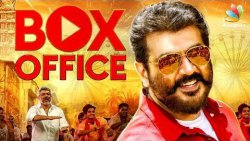 Viswasam First Day Box Office Collection | Box Office Collection | Thala Ajith Movie