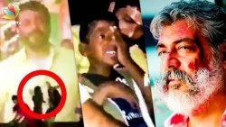EMOTIONAL : Ajith Fans Never Seen Before VISWASAM for him | Hot Cinema News