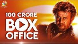 PETTA RECORD : Crosses 100 Crores at Box Office | Superstar Rajinikanth's Movie