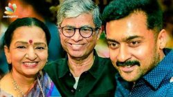 Suriya's Special Selfie With Vijay's Parents   Hot Tamil Cinema News