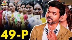 Thalapathy Vijay Makes it to the Election 2019   Hot Tamil Cinema News