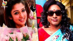 Nayanthara Gets Biggest Surprise for Women's Day   Vijay Sethupathi   Hot News