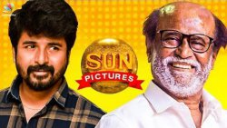OFFICIAL : After Superstar, Sivakarthikeyan Joins Sun Pictures   SK16 Movie   Hot News