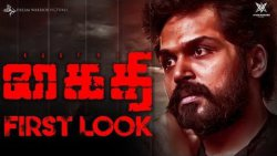 Karthi Becomes a Kaithi for his Next   First Look Revealed   Hot Cinema News
