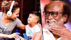 Cute Little Mechanic from Superstar Family   Soundarya Rajinikanth's Son Ved   Hot News