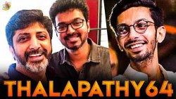 Thalapathy 64 : Vijay & Anirudh joins Again   MohanRaja Movie   Latest Cinema News