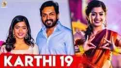 Karthi - Rashmika Mandanna's New Movie officially launched   Pooja Video