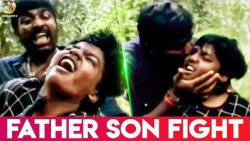 Vijay Sethupathi's Terrific Fight with Son Suriya   Hot Tamil Cinema News   Sindhubaadh Movie