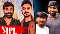 Vijay Sethupathi Meets Tamilnadu All-rounder   IPL 2019, Vijay Shankar   Hot Tamil Cinema News