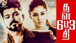 VIJAY 63 Kickstarts Pre-Release Business   Nayanthara & Thalapathy Movie   Atlee