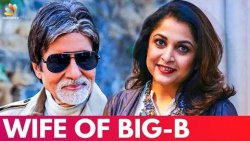 Ramya Krishnan to Pair Opposite Amitabh Bachchan | Hot Tamil Cinema News