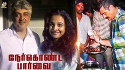 Ajith Gives Farewell to Nerkonda Paarvai Shoot | H. Vinoth & Boney Kapoor Film | Vidya Balan