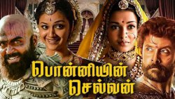 Aishwarya Rai Turns Villain | Ponniyin Selvan Movie - Who Is Acting In Which Character | Hot News