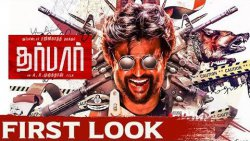 Superstar's DARBAR is Ready : Thalaivar 167 First Look Revealed | Rajinikanth, AR Murugadoss Movie