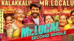 Mr.Local | Kalakkalu Mr Localu Lyric Video | Sivakarthikeyan, Nayanthara Movie | Song Review