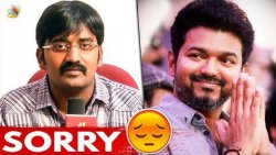 Actor Karunakaran Apologizes to Thalapathy Vijay | Hot Tamil Cinema News