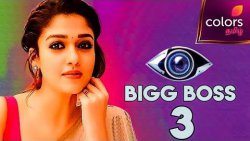 BIGG BOSS 3 : Nayanthara Becomes the Host? | Vijay TV | Latest Tamil Cinema News