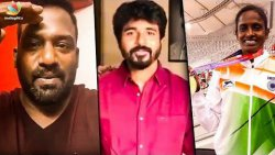 WOW : Sivakarthikeyan's Kind Gesture for Poor Student | Hot Cinema News