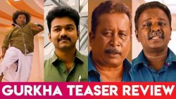 Yogi Babu Imitates Thala & Thalapathy | Gurkha Movie Teaser Review & Reaction | Hot News