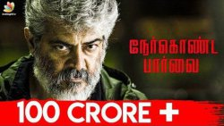 Nerkonda Parvai's Record-Breaking Box Office Collections | Ajith kumar | 100 Crore Tamil Movie
