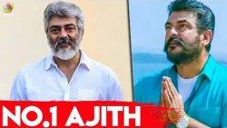ஆச்சரியப்பட வைத்த அஜித் I Ajith Kumar I Latest Tamil Cinema News