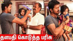 Vijay's Cute Moments with Little Fan | Master, Vaathi Coming, Vijay Sethupathi | Tamil News
