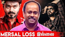 Thalapathy 66 with Thenandal Films?: Mersal Producer Reveals | Master, Vijay, Thuppakki 2, Kajal