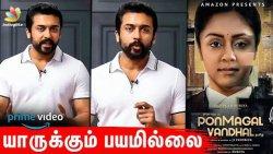 Suriya-வின் அதிரடி அறிவிப்பு! | Soorarai Pottru, Jyothika, Pon Magal vandhal | Tamil News