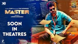 Hot! Lokesh Kanagaraj Confirms Master Release | Thalapathy Vijay, Vijay Sethupathi | Tamil News