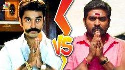Breaking! Vijay Sethupathi in Devar Magan 2? | Kamal Haasan, Nassar, Master | Tamil Cinema News