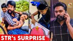 STR Direction-ல் நடிக்கும் Soori மகள்? | Simbu vtv2, Maanadu, Sivakarthikeyan, Birthday | Tamil News