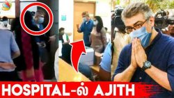 Ajith-ன் செயல், அதிர்ச்சியில் ரசிகர்கள் | Ajith Shalini, Hospital, Lockdown, Valimai | Tamil News