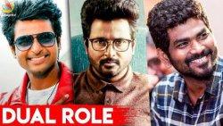 Breaking! Sivakarthikeyan to Play Dual role | Vignesh Shivan, Nayanthara, Ayalaan, Lyca | Tamil News