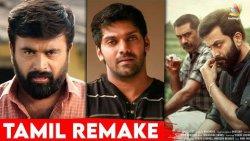 Breaking: Ayyappanum Koshiyum Tamil Remake Cast Details Revealed | Arya, Sasikumar, | Cinema News