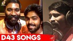Hot! Dhanush Multiple Roles in D43 | Karthick Naren, GV Prakash, Jagame Thanthiram | Tamil News