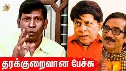 Vadivelu -வின் அதிரடி புகார் | Manobala, Singamuthu, Nadigar Sangam, Fight | Latest Tamil News