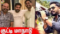 Simbu's Master Plan Revealed? | Maanaadu, VenkatPrabhu, Suresh Kamatchi, Vtv2, Lockdown | Tamil News
