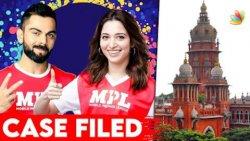 Tamanna, Virat Kohli மீது அதிரடி வழக்கு பதிவு | IPL 2020, Bahubali, Gambling Case | Hot Tamil News