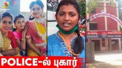 Eeramana Rojave Serial நடிகையின் புகார் | Sheela, Pavithra Janani | Vijay TV, Latest News