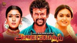 Nayanthara-வின் மகளா Keerthy Suresh? | Rajinikanth, Annatha, Khushbu, Sun Pictures | Tamil News