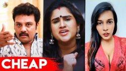 Shit! இது எல்லாம் ஒரு பொழப்பா | Vanitha, Sanjeev, Vijay Fans, Meera Mithun, Suriya, Nepotism | News