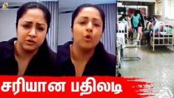 சொன்னதை செய்து காட்டிய Jyothika | Suriya, Thanjavur Temple | Latest Tamil Cinema News