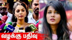 Meera Mithun-ஐ எச்சரிக்கும் Sanam Shetty | Vijay, Suriya, Trisha, Kollywood Nepotism | Tamil News